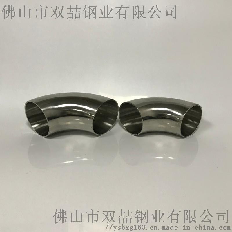 304不锈钢弯头,焊接弯头304,不锈钢法兰835857615