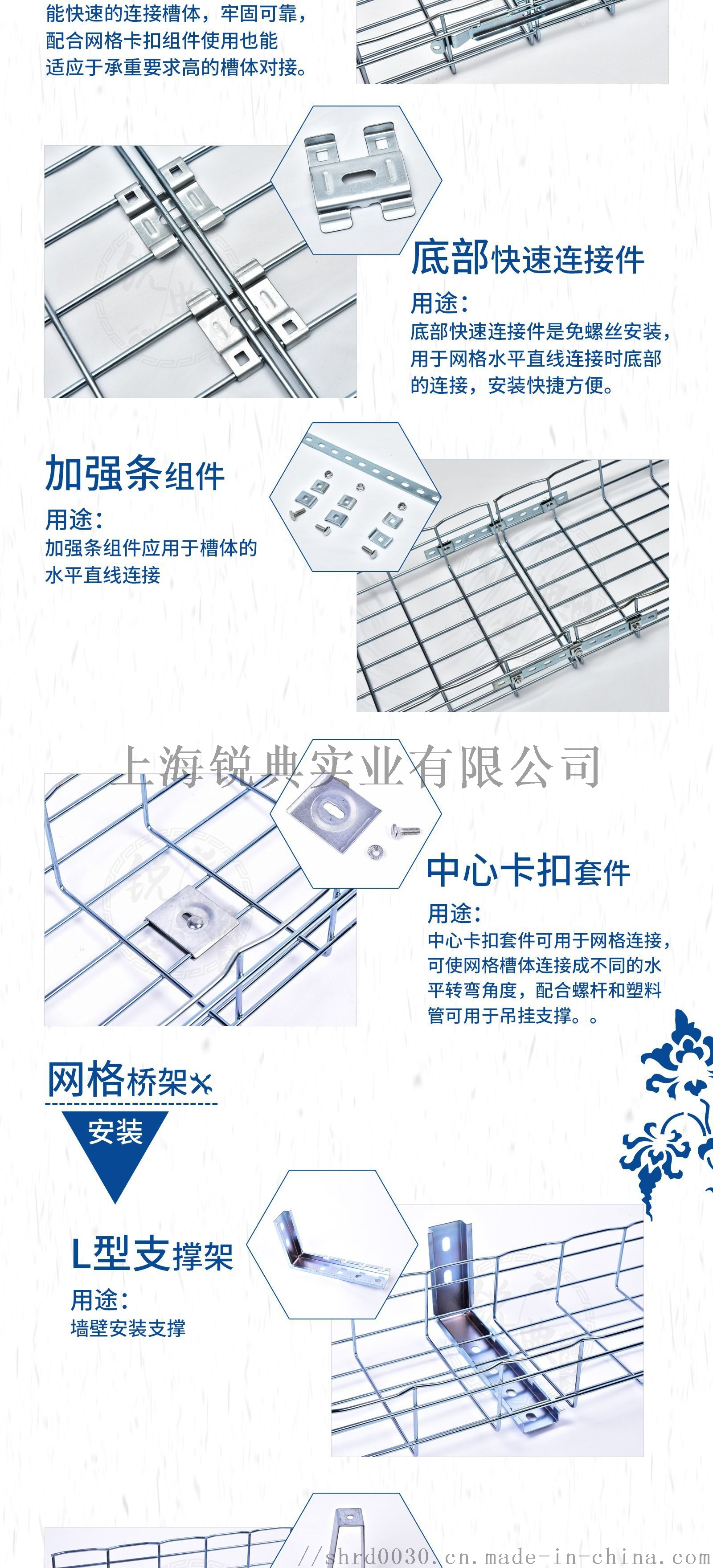 不锈钢网格桥架 200*100全国发货 一站式服务118595285