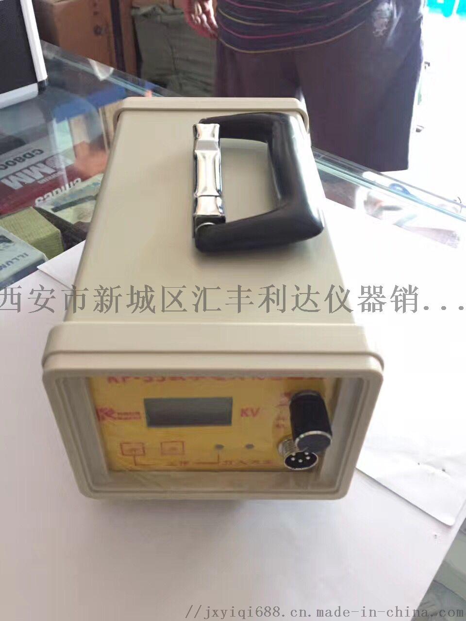 西安電火花檢測儀電火花檢漏儀825271655