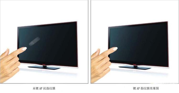 AF防指紋玻璃效果圖.jpg