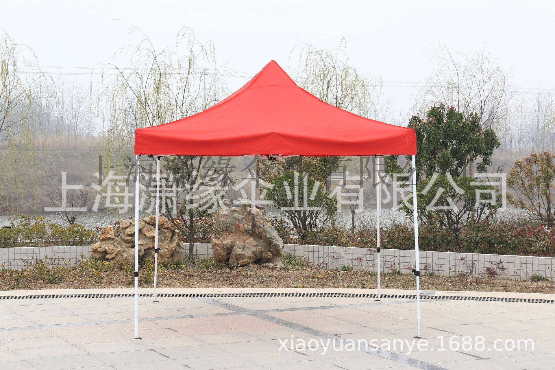 折叠遮阳伞篷批发工厂摆摊太阳伞篷促销展览帐篷源头120988492