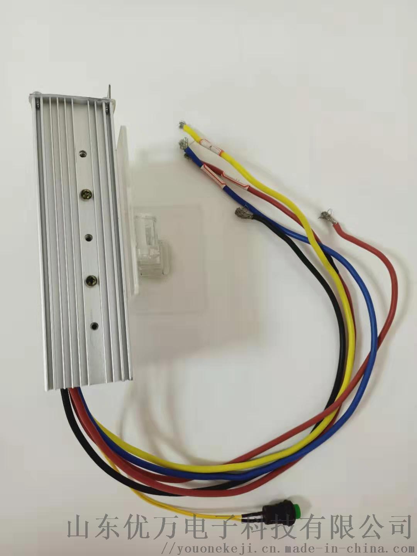 无刷电机驱动器控制器 工业风机控制器驱动器93520092