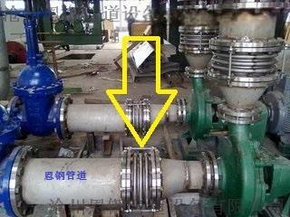 不锈钢碳钢波纹补偿器756010675