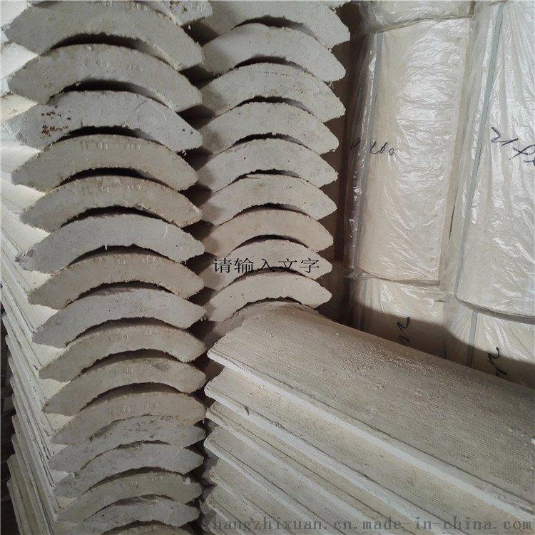 250*50矽酸鈣管殼 華鑫矽酸鈣保溫板廠家739850142