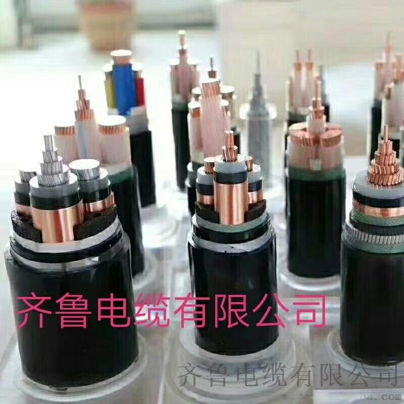 供应电压-1KV-VVR1*2.5776035562