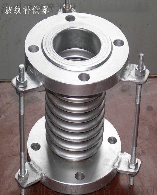 不锈钢碳钢波纹补偿器756010665