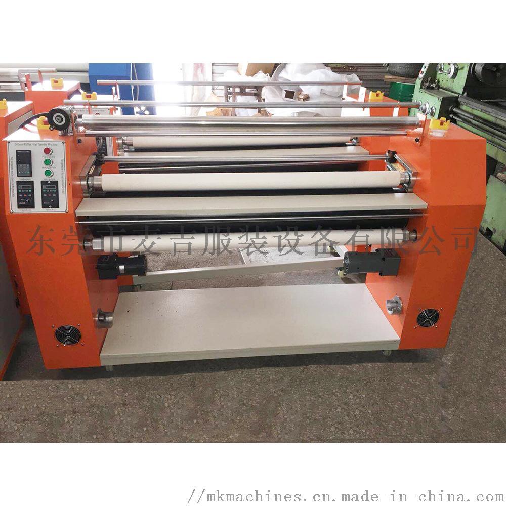 全自动 滚筒烫画机 多功能热转印机86495595
