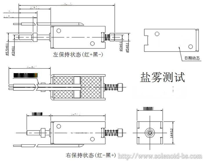 BS-K0734S-06