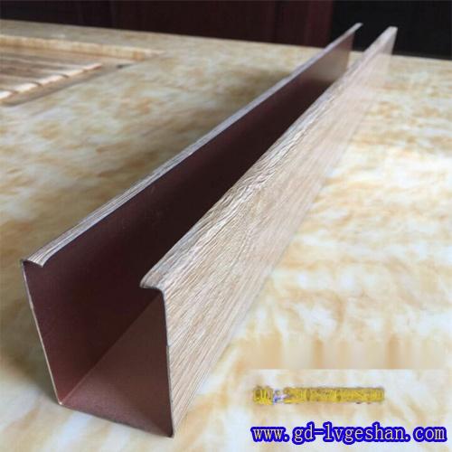 热转印木纹U型铝方通 木纹铝方通厂家 - 副本
