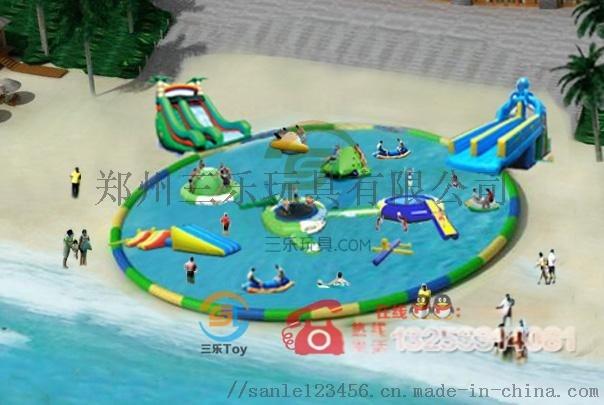 水上樂園3d-3_副本.jpg