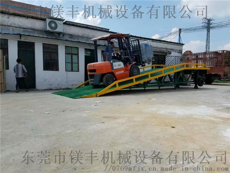 湛江货柜叉车卸货平台|湛江货柜装货登车桥72505432