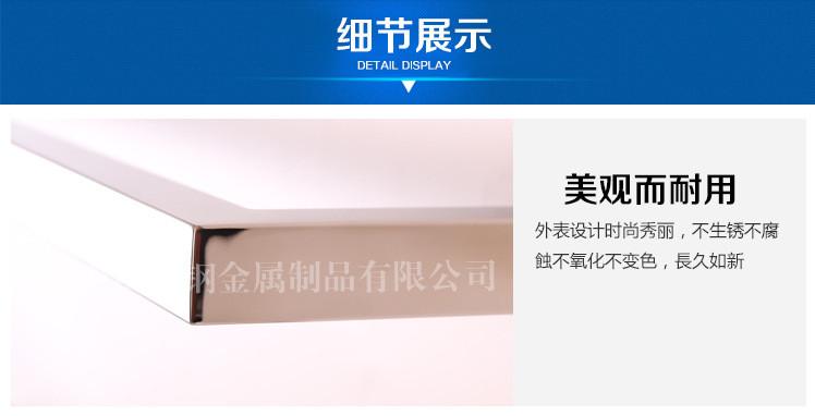 單杆方管毛巾架(HTS450,600,850)-08_副本.jpg