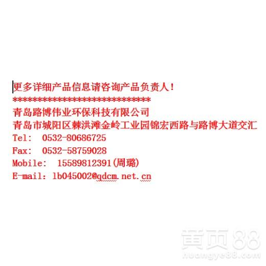 大气采样器LB-6120全天候工作58233152