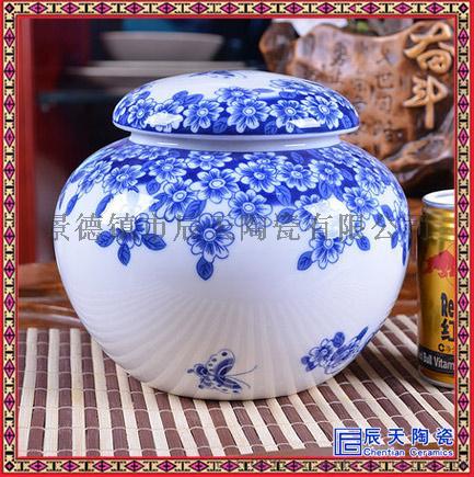 新品手绘陶瓷茶叶罐 便携式茶叶罐 黄釉陶瓷茶叶罐60891415