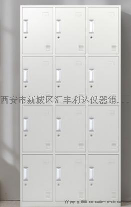 西安保密柜13772489292哪里有卖保密柜84964655