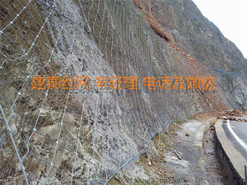 主动边坡防护网型号65614865