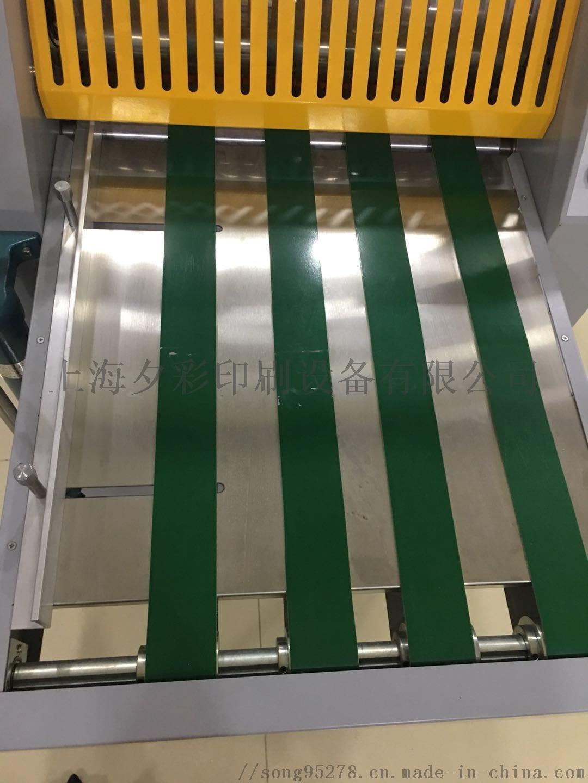 FM520B覆膜机重型液压  上海夕彩796455765