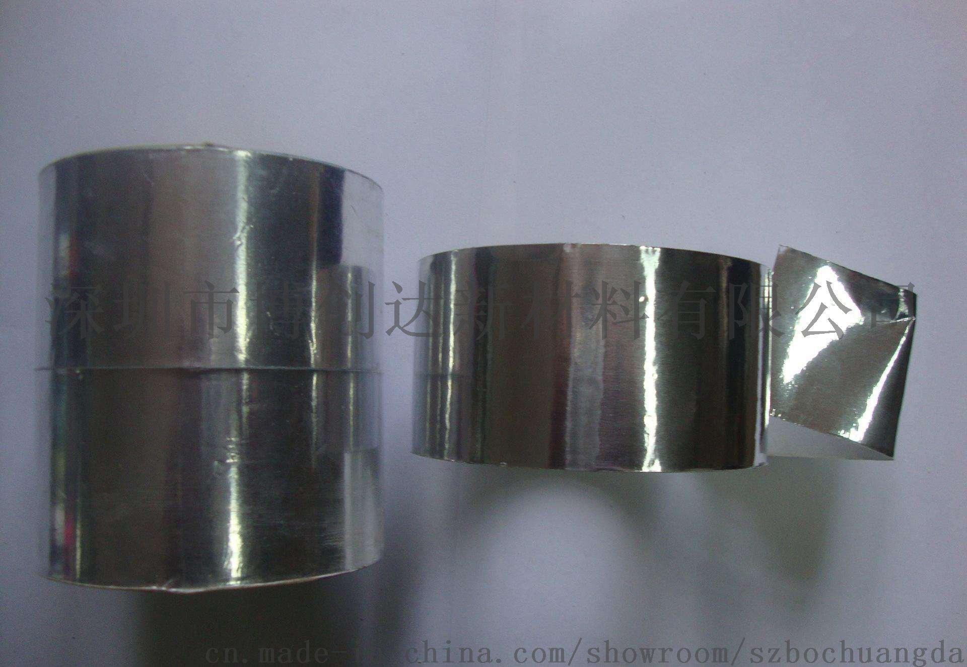 鋁箔膠粘帶 鋁箔麥拉膠帶 單導鋁箔膠帶740231192