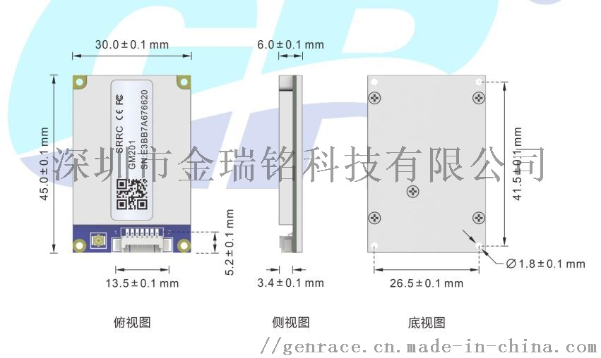 GM201尺寸图.jpg