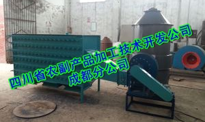 蔬菜種子烘乾機,蔬菜種子乾燥機21536062