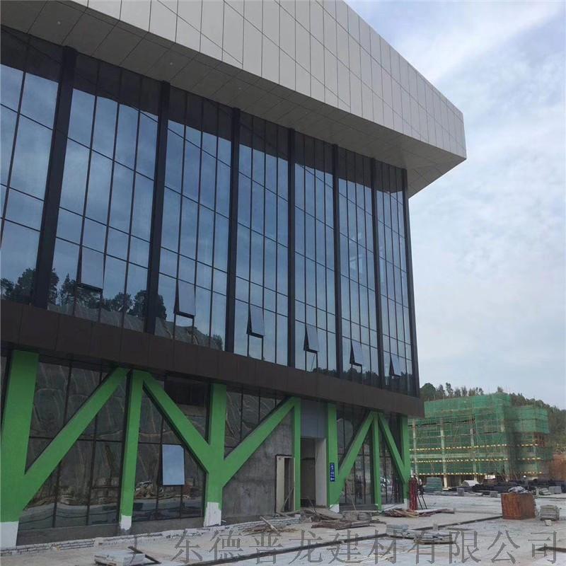 装饰外墙铝单板,电梯包边铝单板, 碳漆铝单板厂家139859585