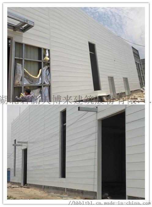 350外牆板工程實拍.jpg