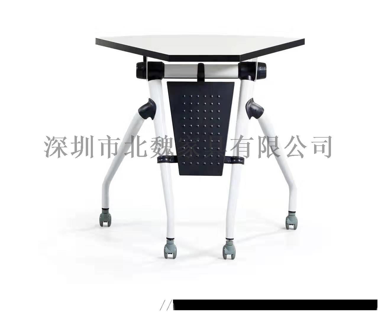 培训班折叠桌椅-员工折叠培训桌椅-可移动培训桌椅123205565