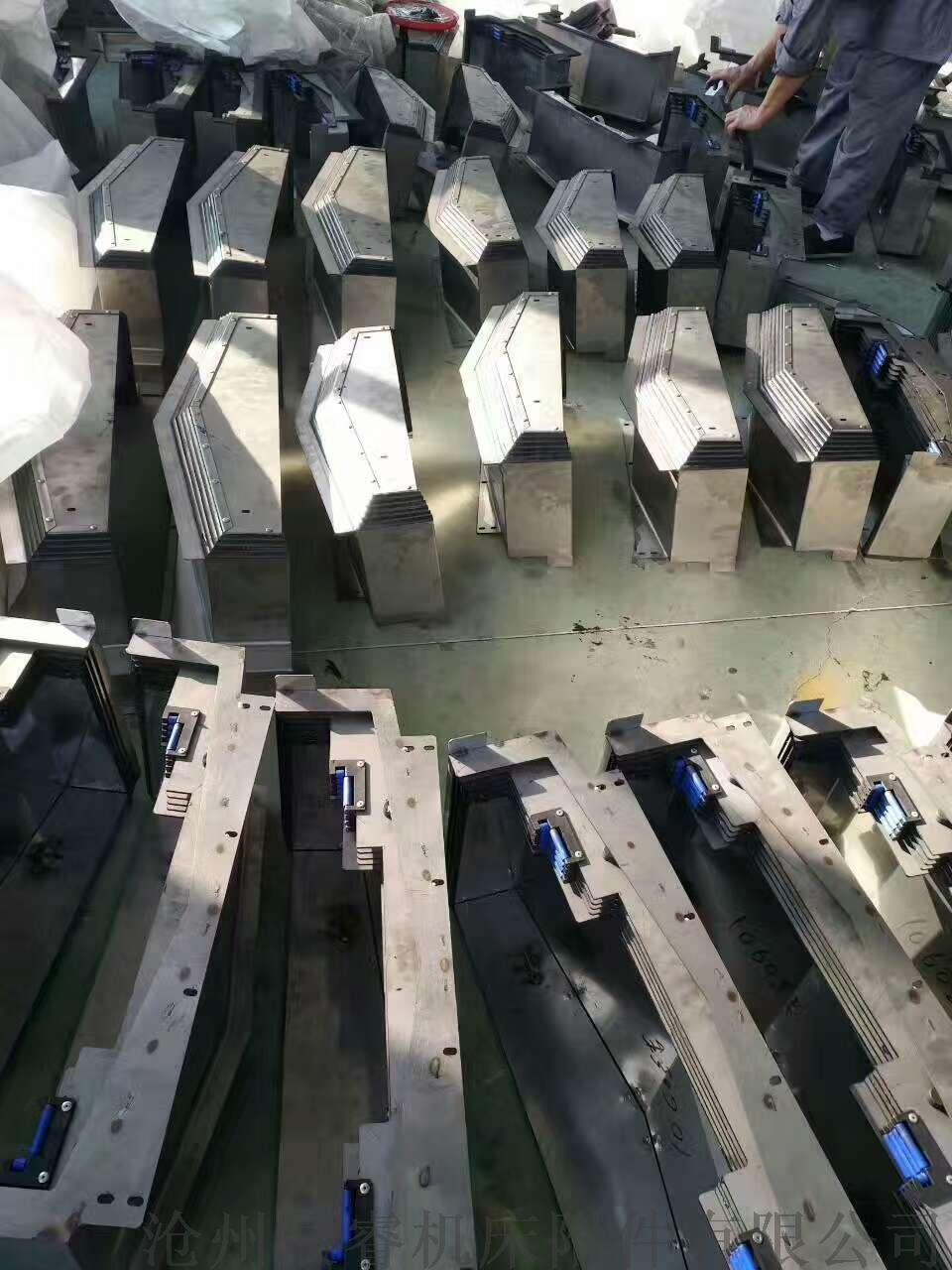 数控机床导轨钢制防护罩 沧州嵘实钢制防护罩827045665