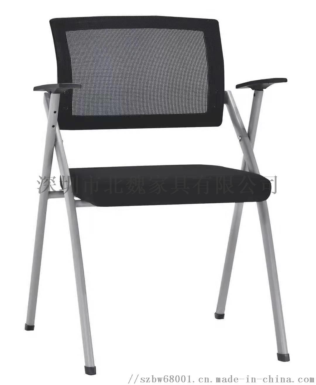 梯形书桌椅拼接梯形培训桌自由组合课桌椅124367795