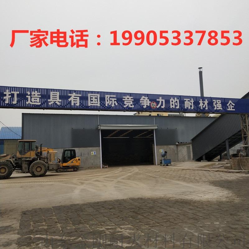 优质二分片厂家 山东淄博粘土耐火砖134056092