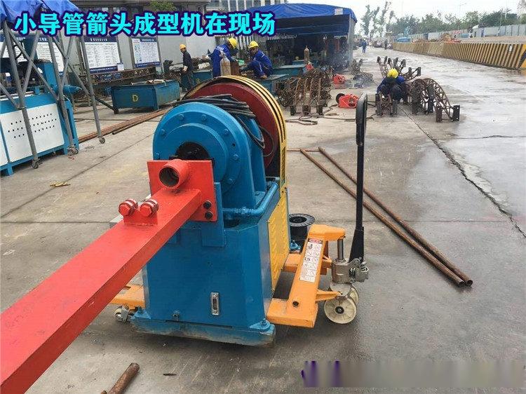 广西防城港50小导管箭头机/小导管尖头成型机市场价格