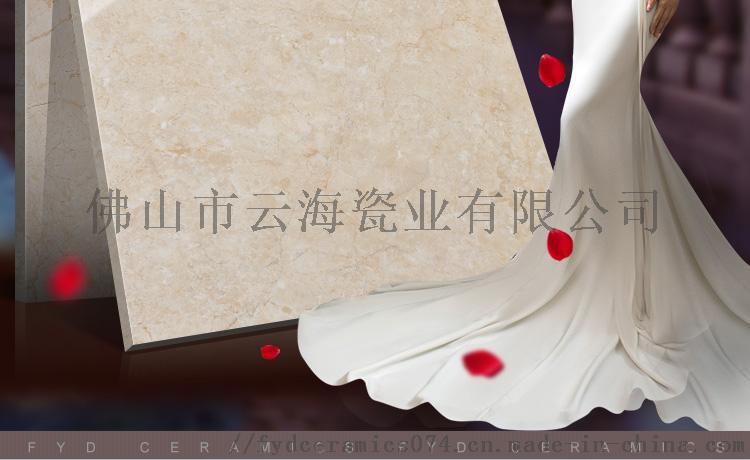 通体大理石-2_02.jpg