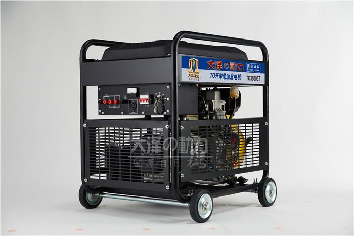 无刷3kw柴油发电机100316272
