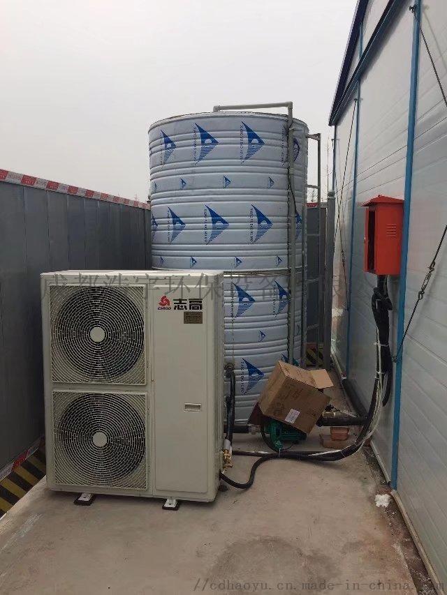 四川工地民工浴室用什么热水器好849342535