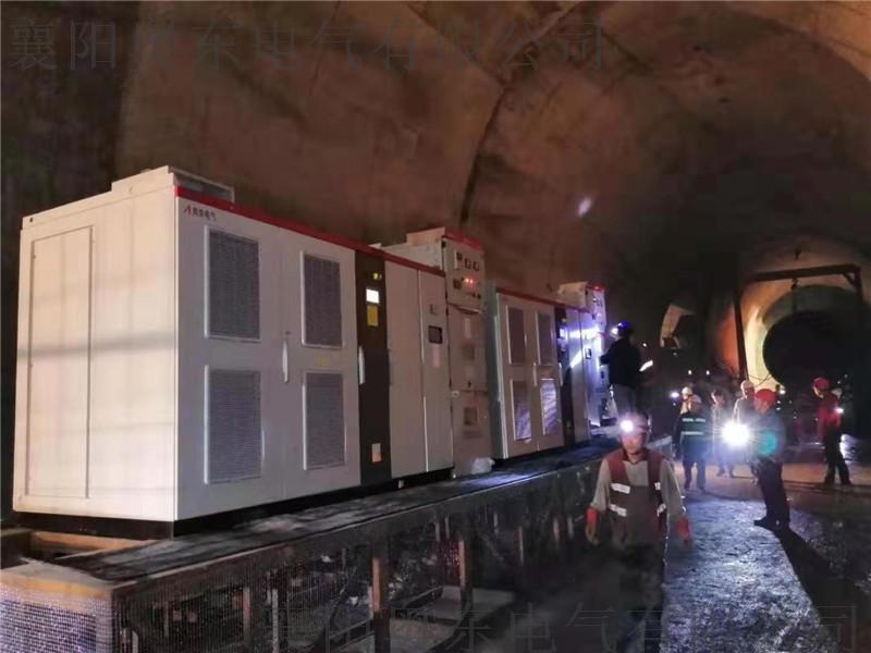 高压变频器隧道使用现场.jpg