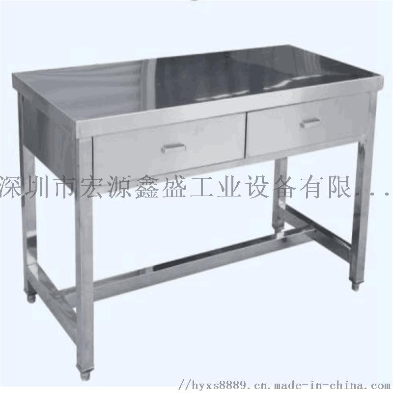不锈钢工作台_不锈钢工作台_不锈钢工作台设备824143315
