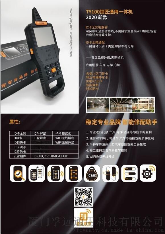 JPGDM2020100.jpg