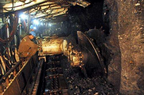 礦井.jpg