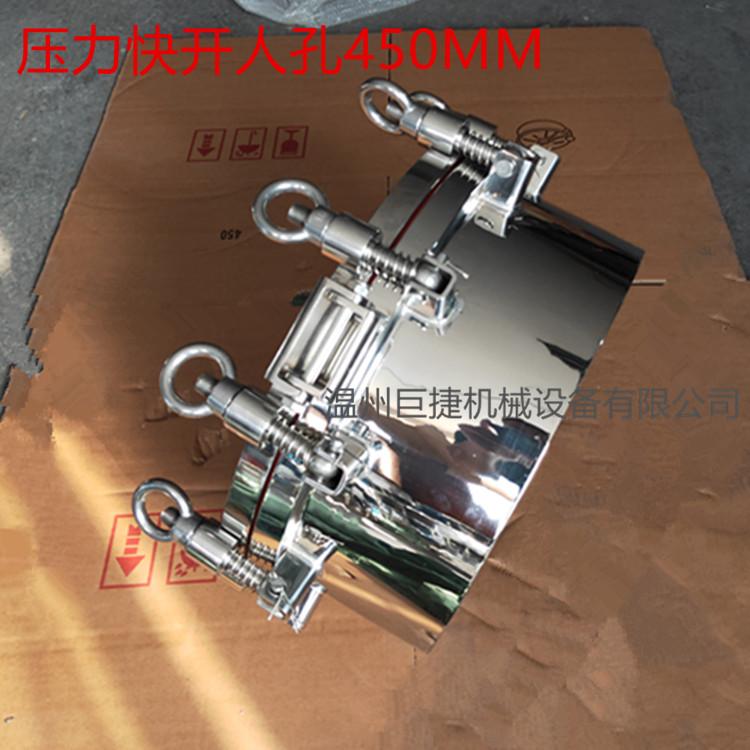 不锈钢耐压人孔-YAA压力型人孔、圆形耐压人孔867113615