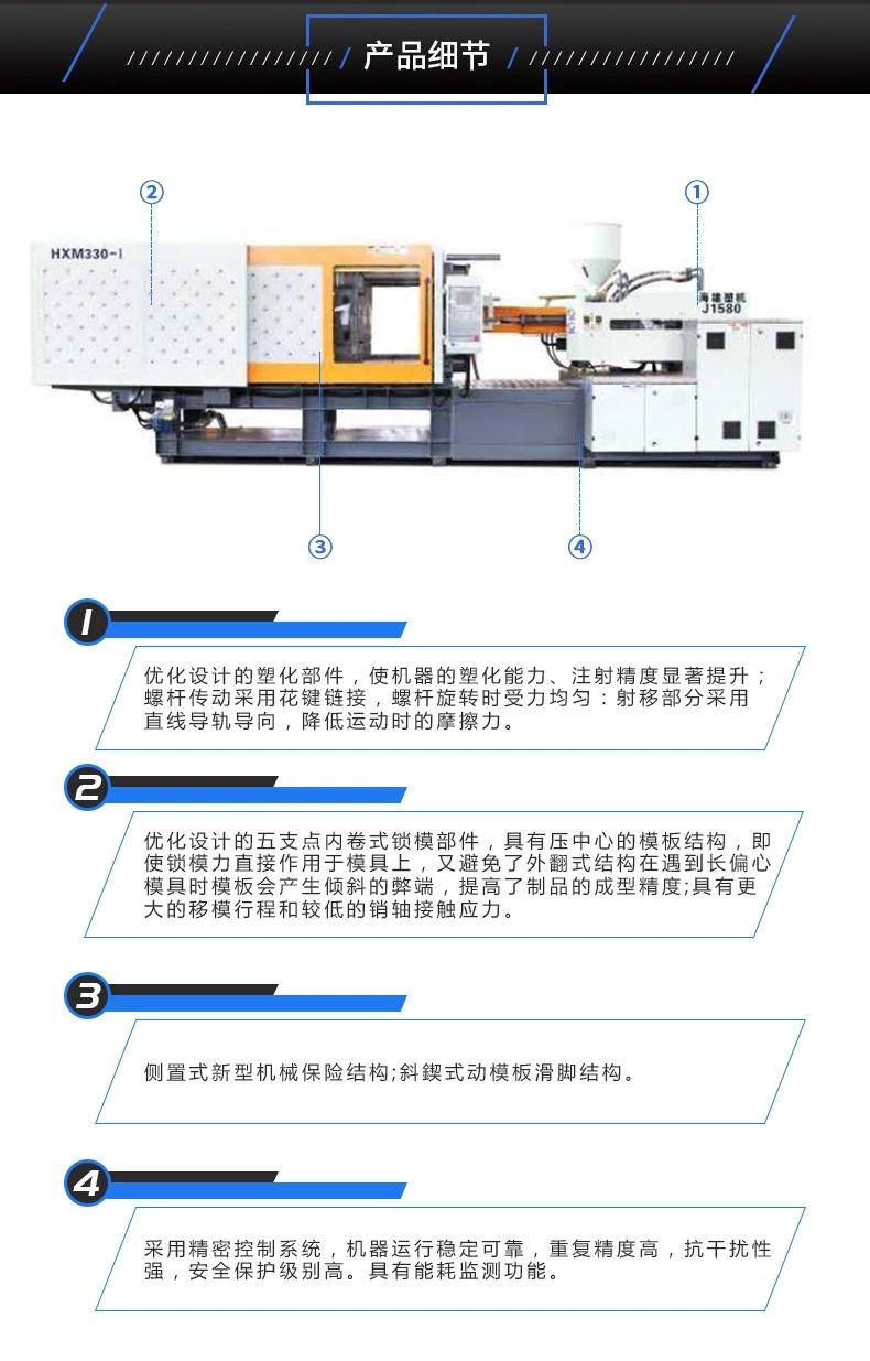 厂家直销PET瓶胚注塑机 精密高速节能注塑机143244335