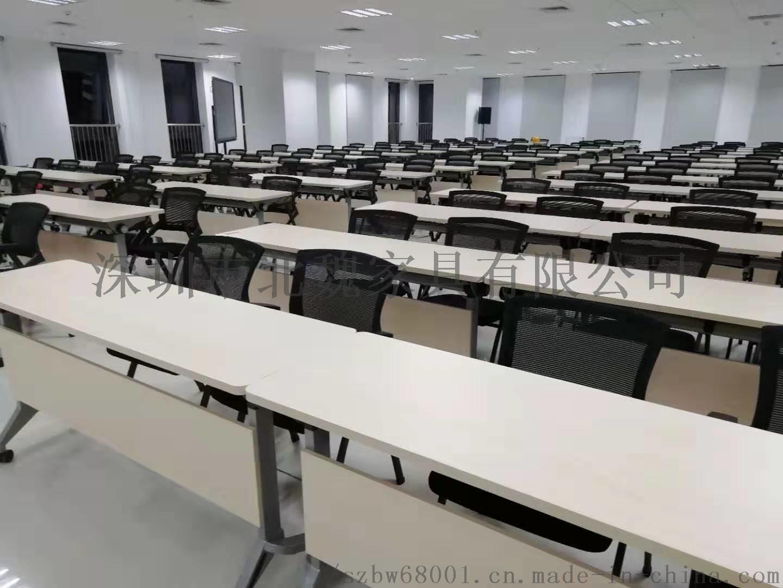 梯形书桌椅拼接梯形培训桌自由组合课桌椅126942415