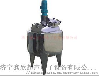 超聲波攪拌罐 清洗、分離、更徹底 反應釜 濟寧鑫欣762572342