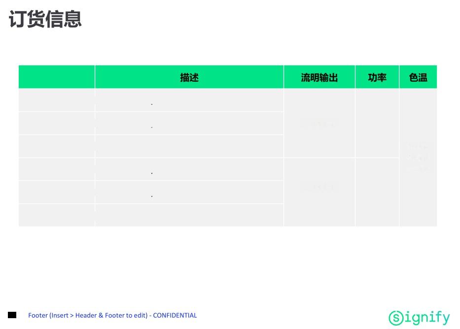 QQ截图20181204140900十三.png