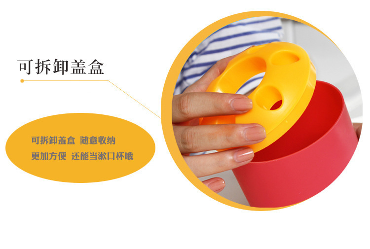 多功能塑料笔筒牙刷架一元小礼品76914002