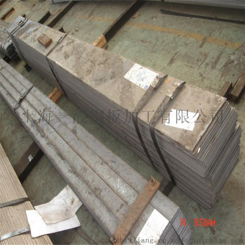 12a鋼板縱剪、上海鋼板分條加工廠.JPG