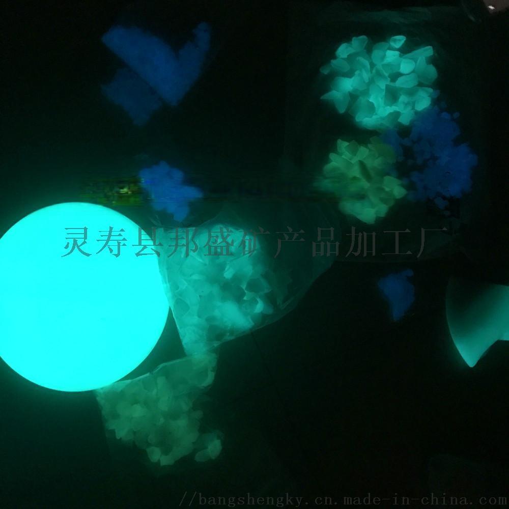 IMG_3481_副本.jpg