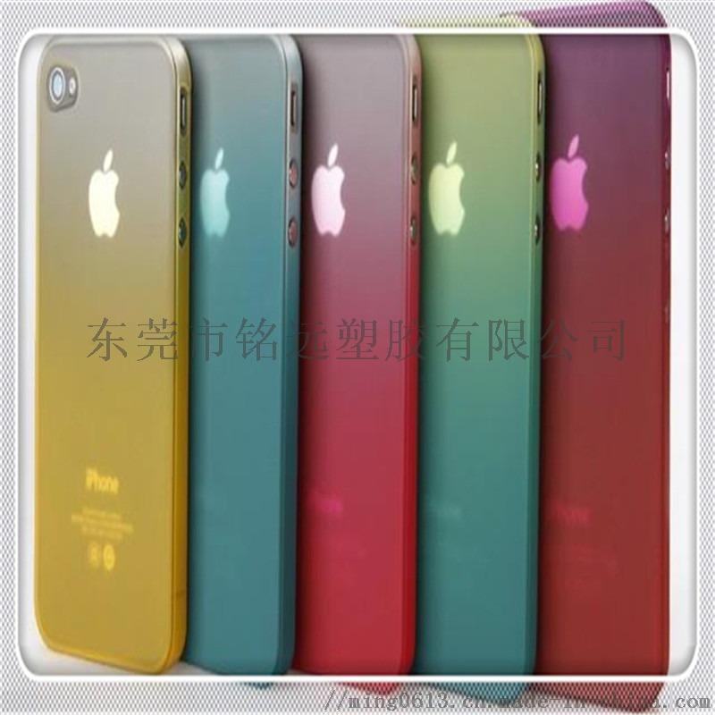苹果套.jpg