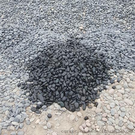 【重庆鹅卵石】_鹅卵石厂家_天然鹅卵石价格!736216912