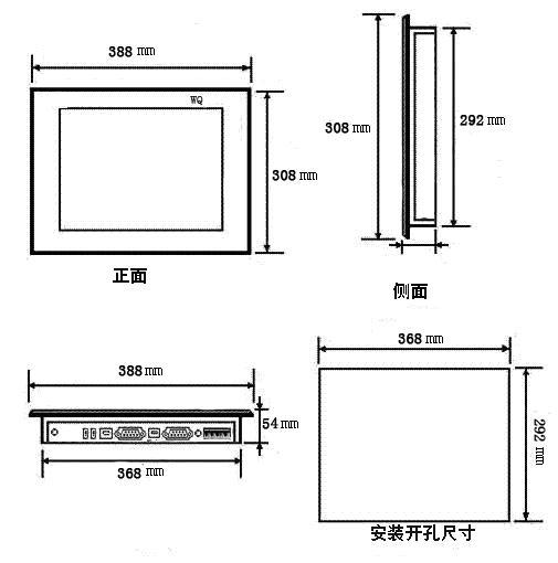 15寸工業觸摸屏一體機,工業級平板電腦一體機