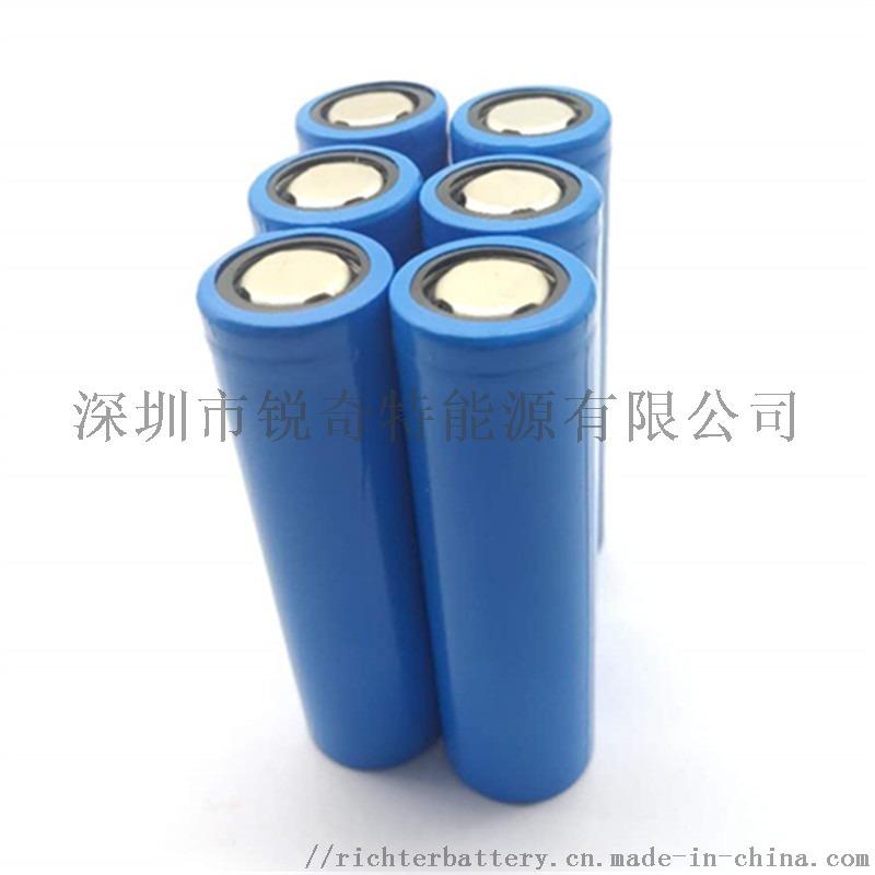 厂家直销 20700电子烟电池 高倍率电池800703052